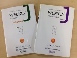 Weekly j