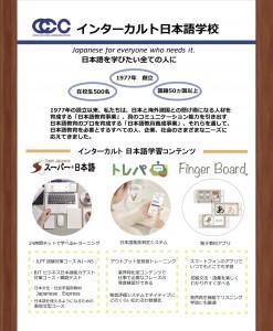 513CC9DE-B942-4CDB-8203-7302538AB0E4
