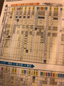 93A94FA0-2BFF-49A7-B99E-448D6FFB98B2